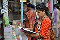 Greater Behala Book Fair - Calcutta Blind School Grounds - Kolkata 2015-12-12 7901.JPG