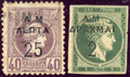 Greece Axia Metalliki 25L 2DR.png