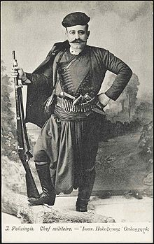 Greek Soldier Polixingis Vraka.JPG