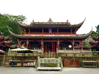 Temple of Confucius in Dujiangyan, Chengdu, Sichuan Guan County Temple of Confucius.jpg