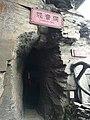 Guanyin Cave, Mount Fanjing, 31 March 2020.jpg