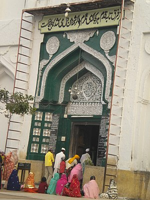 Gulbarga - Dargah entrance