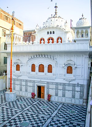 Walled City of Lahore - The Gurdwara Janam Asthan Guru Ram Das was built within the Walled City at the birthplace and childhood home of Guru Ram Das, the 4th Guru of Sikhism.