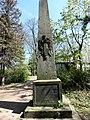 HAL-Gertraudenfriedhof Völkerschlacht.JPG