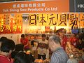 HKCEC WC HKTDC Food Expo 2009 Tak Shing Sea Products Co booth.JPG
