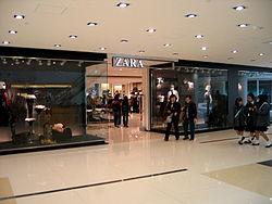 b1331e28c زارا (ملابس) - ويكيبيديا، الموسوعة الحرة