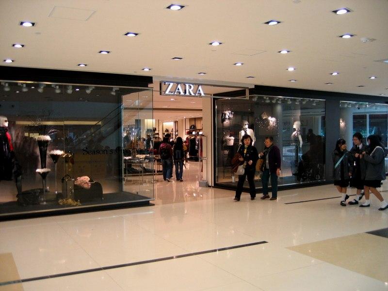 HKShatinZara 20061220