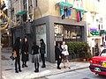 HK 上環 Sheung Wan 太平山街 Tai Ping Shan Street Joyce staff Visitors Jan-2012.jpg