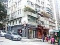 HK 上環 Sheung Wan 差館上街 Upper Station Street 太平山街 Tai Ping Shan Street 太山樓 Tai Shan House shop Feb-2018 Lnv2 02.jpg
