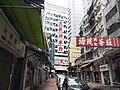 HK 上環 Sheung Wan 蘇杭街 Jervois Street shop signs red Sunday morning October 2019 SS2 12.jpg