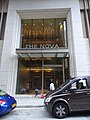 HK 西營盤 Sai Ying Pun 第三街 88 Third Street 星鑽 The Nova Aug 2016 DSC 002.jpg