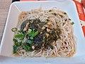 HK CWB 銅鑼灣道 Tung Lo Wan Road 大快活快餐店 Fairwood Restaurant afternoon tea set food Rice vermicelli noodle soup July 2019 SSG 05.jpg