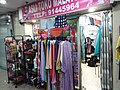 HK CWB 銅鑼灣 Causeway Bay 摩頓台 Moreton Terrace 灣景商場 Bay View Shopping Arcade interior clothing shop July 2019 SSG 06.jpg