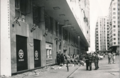 HK CWB Causeway Bay 大丸百貨 Daimaru Department Store 1950s 02.tif