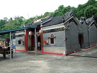 Che Kung Miu - Che Kung Miu in Ho Chung.