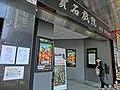 HK Hung Hom 2J Bulkeley Street 寶石戲院 Lux Theatre Mar-2013 staff.JPG