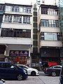 HK Kln City 九龍城 Kowloon City 獅子石道 Lion Rock Road January 2021 SSG 85.jpg