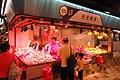 HK SMP 秀茂坪市場 Sau Mau Ping Market July 2018 IX2 fruit 002.jpg