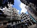 HK SW 上環 Sheung Wan 差館上街 15 Upper Station Street Tai Shan House sky view September 2020 SS2.jpg