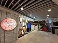 HK TKL 調景嶺 Tiu Keng Leng 彩明商場 Choi Ming Shopping Centre 領展 Link REIT mall shop 百樂門囍宴 Joy Cuisine Chinese Restaurant November 2019 SS2.jpg