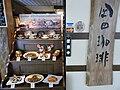 HK TST Chung King 活方商場 Woodhouse coffee shop.JPG