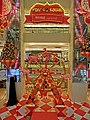 HK TST Miramar Shopping Centre courtyard interior Nov-2013 Xmas decor in red.JPG