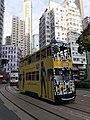 HK Tram 94 tour view Wan Chai Johnston Road yellow tram body October 2020 SS2 02.jpg