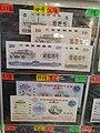 HK WCD 灣仔會展 HKCEC WCN 灣仔北 Wan Chai North 香港書展 Hong Kong Book Fair booth 金輝錢幣郵票公司 Gold Field Coins & Stamp Company July 2021 SS2 08.jpg