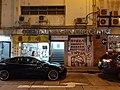 HK WC 灣仔 Wan Chai 克街 Heard Street night September 2020 SS2 03.jpg