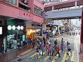 HK tram 7 view 港島東區 Eastern District 西灣河 Sai Wan Ho 筲箕灣道 Shau Kei Wan Road March 2021 SSG 15.jpg