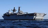 Baluarte del HMS (L15)