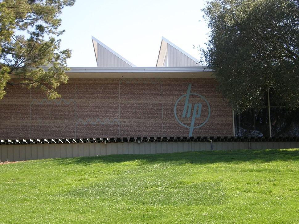 HP HQ campus 4