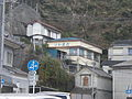 Hakamada Nishiizu Shizuoka Japan.jpg