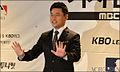 Han Myung-Jae from acrofan.jpg
