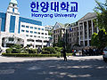 Hanyang admin bldg with UI.jpg
