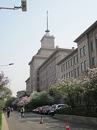 Harbin Institute of Technology building.jpg