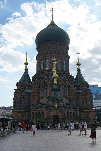 Saint Sophia Cathedral, Harbin - Image: Harbin Saint Sophia Cathedral 2017 summer