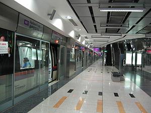 North East MRT Line - Image: Harbour Front MRT Station, Aug 06