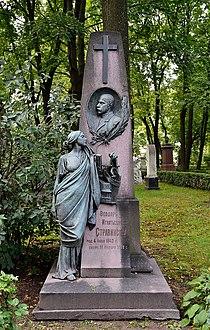 Headstone of Fyodor Stravinsky by V Beklemishev and L Pozen.jpg