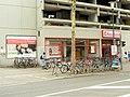 Heidelberg - Kaufland in der Kurfürsten-Anlage 61.jpg