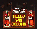 Hellowincolumn.ESB.jpg
