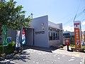 Henza post office.JPG