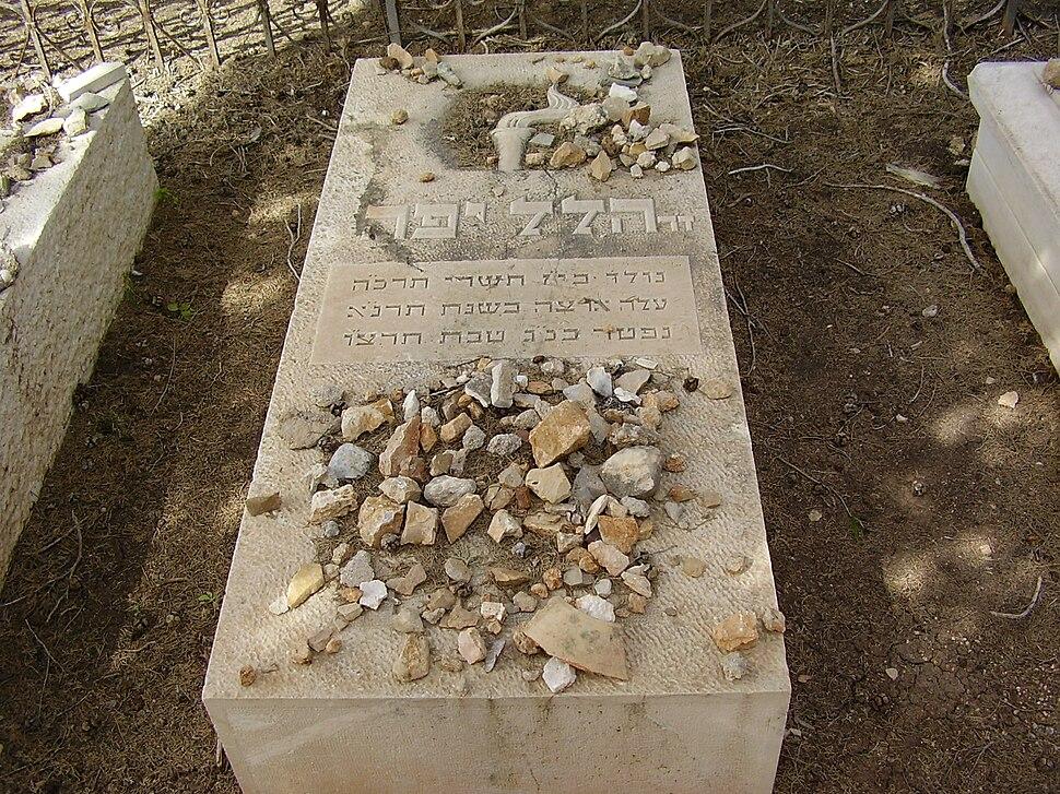 Hillel Yaffe's grave