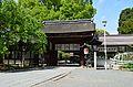 Hirano-jinja (Kyoto, Kyoto) shinmon.JPG