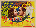 His-Brother's-Wife-LC-1.jpg