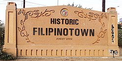 Historic Filipinotown western gateway that is located off the 101 freeway on the corner of Temple Street and Silverlake Boulevard.
