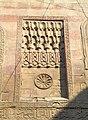 Historisches Kairo 2016-03-28za.jpg