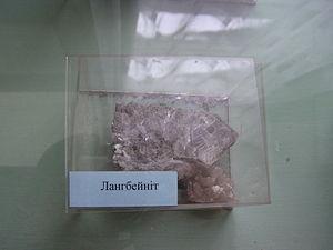 Langbeinite - Langbeinite in the History Museum, Truskavets