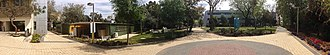 Holon Institute of Technology - Image: Holon Institute of Technology panoramic View 3