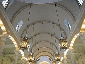 Holy Rosary Parish Church (Angeles) - Image: Holy Rosary Parish Churchjf 3953 08
